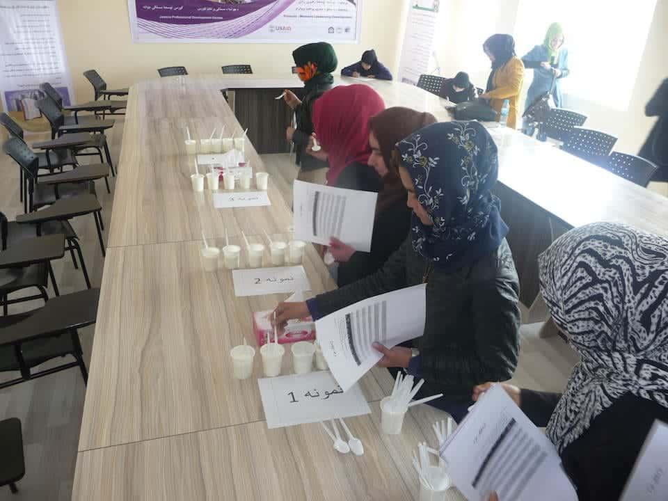 afghan taste test